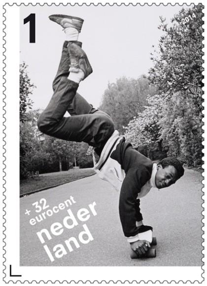 Op het skateboard in het Vondelpark, Maya Pejic (1984)