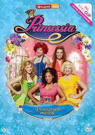 prinsessia-prinsessenmusical-trotse-moeders-dvd