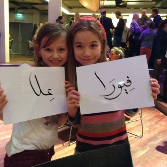 Ali Baba en de 40 rovers calligrafie