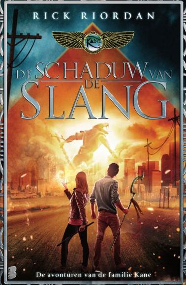 cover schaduw slang