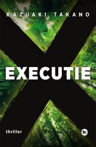 cover executie