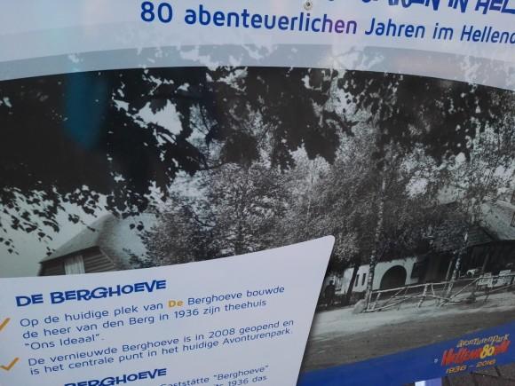 opening-hellendoorn-verslag-avonturenpark-copyright-trotse-moeders-7