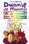 dummie-nederlandse-kinderjury-2016-trotse-moeders