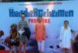 huisdiergeheimen-premiere-verslag-copyright-trotse-moeders-1