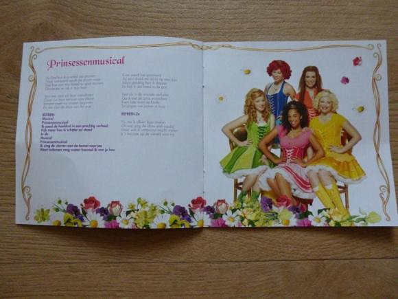 Prinsessia CD (3)